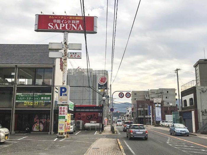 インド料理サプナ長崎矢上店は国道34号線沿い