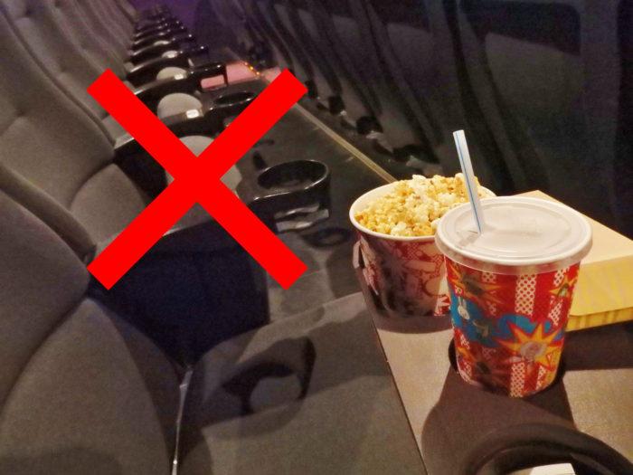 ミュージカル劇場は飲食禁止