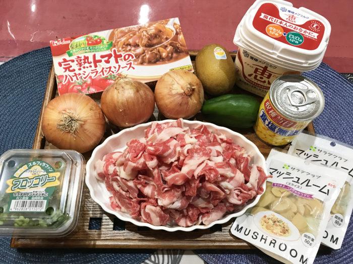 ヴィッセル神戸寮母・村野明子さんのセブンルール「盛り付けはワンプレート」5色健康法 ハヤシライス