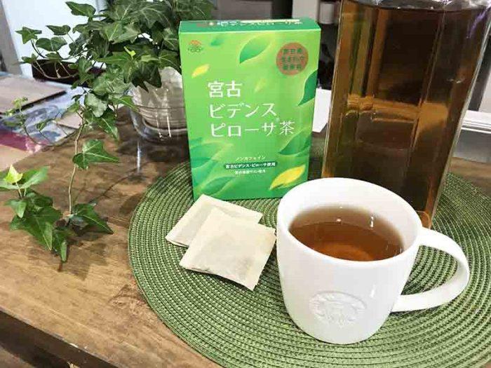 宮古ビデンスピローサ茶美味しくいただいています