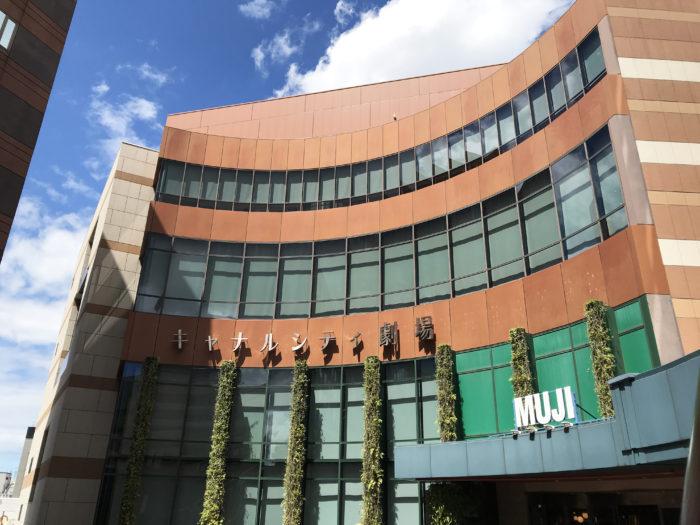 キャナルシティ劇場博多のアクセス方法やマップ