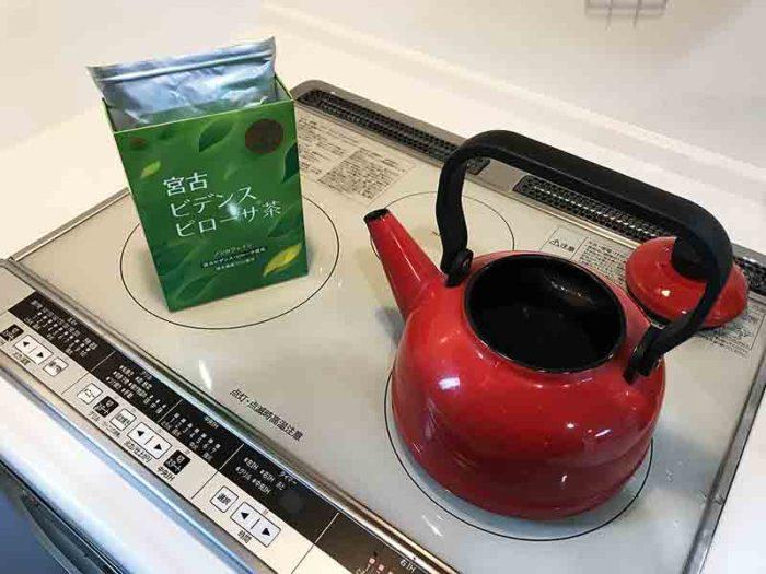 朝一に煮出す「宮古ビデンスピローサ茶」