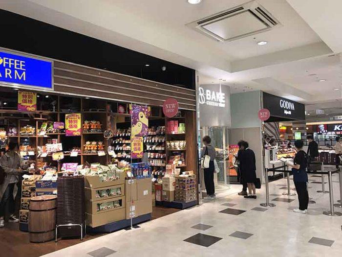 BAKE ベイク チーズタルト 長崎アミュプラザ店 店舗場所