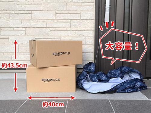 置き配バッグOKIPPA 大容量なバッグの中身