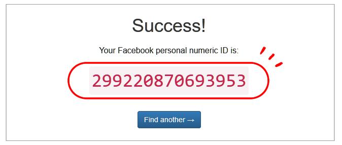 findmyfbid FacebookページのIDが表示される