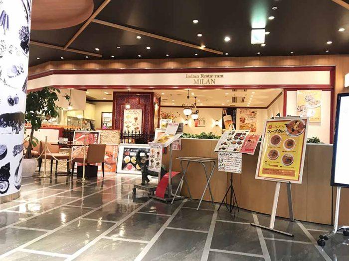 ミラン MILAN アミュプラザ長崎 店舗