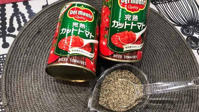 イノシシカレーのレシピ トマトペースト