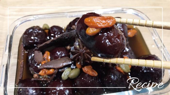 レシピ【なつめ】なつめとクコの実の薬膳コンポート