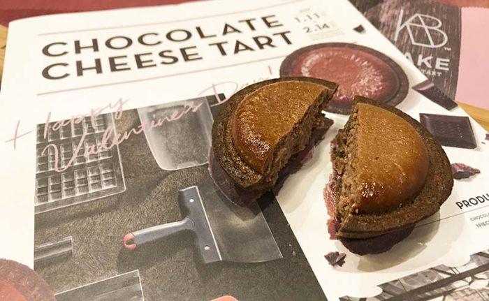 ベイク2019バレンタイン限定「焼きたてチョコレートチーズタルト」買ってきました!