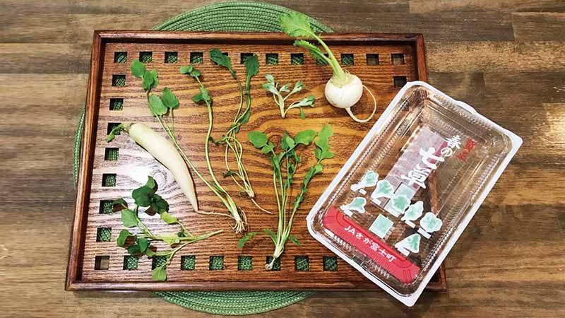 【七草粥】春の七草の種類は?先人の知恵が生んだ歴史ある薬膳粥!