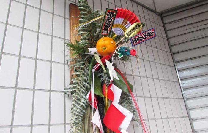 しめ縄の種類「玉飾り(たまかざり)」のイメージ