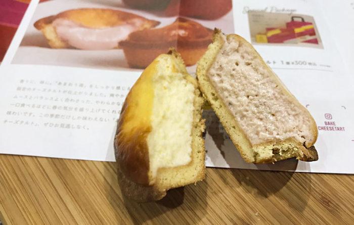 2019あまおう苺チーズタルト 比較