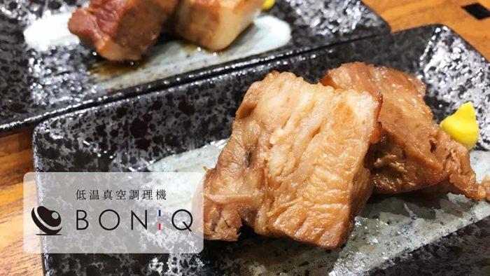 レシピ【BONIQ真空低温調理器】とろとろ豚ばらの角煮-国産VSデンマーク産豚ばら肉対決