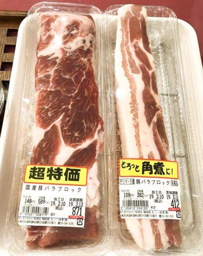 低温調理器boniq角煮 使用した豚ばら肉