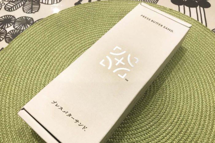 バターサンド専門店 箱デザイン表