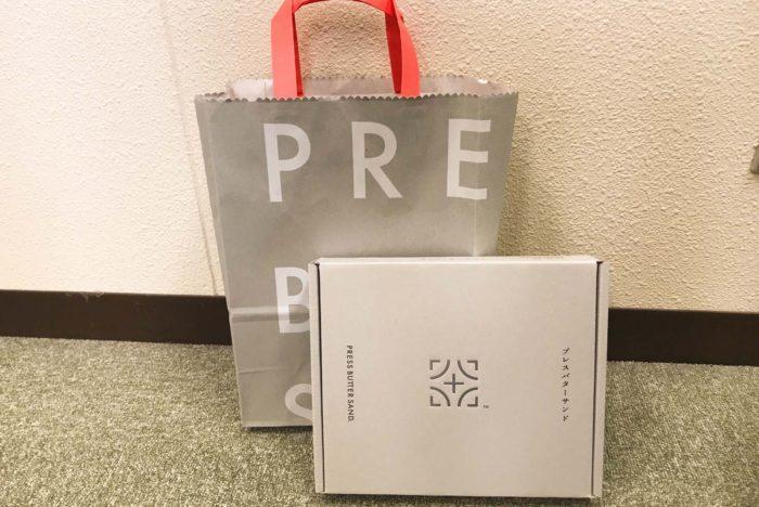 プレスバターサンド 袋のデザインもかわいい