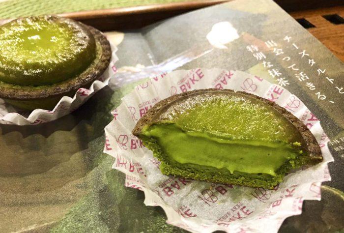 ベイクチーズタルト抹茶2019「深緑」切り口