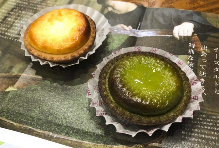 ベイクチーズタルト抹茶2019「深緑」比較