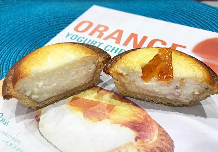 2019オレンジヨーグルトチーズタルト オリジナルと比較