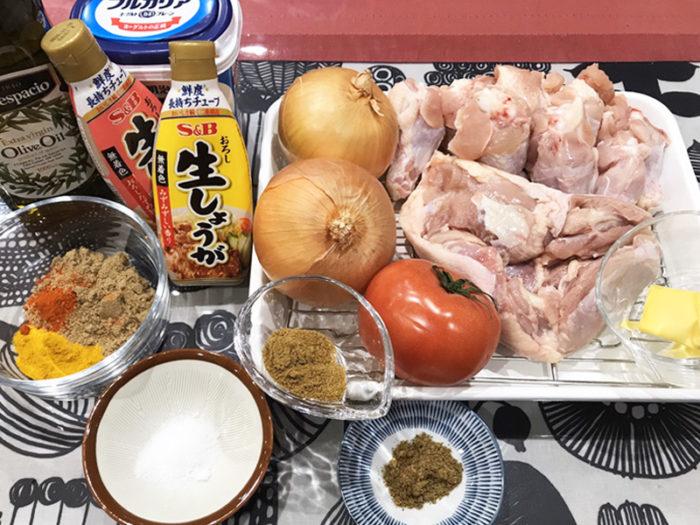 チキンカレー レシピ食材