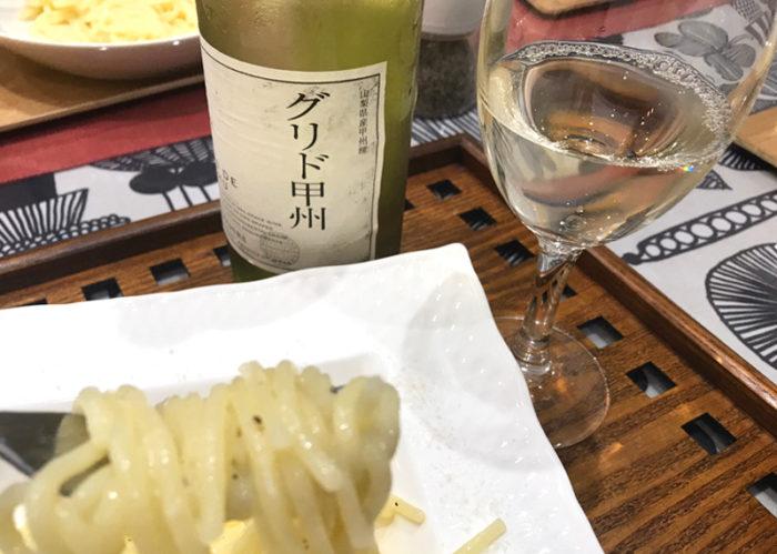 ぐりど甲州 白ワイン 中央葡萄酒株式会社 グランメゾン東京