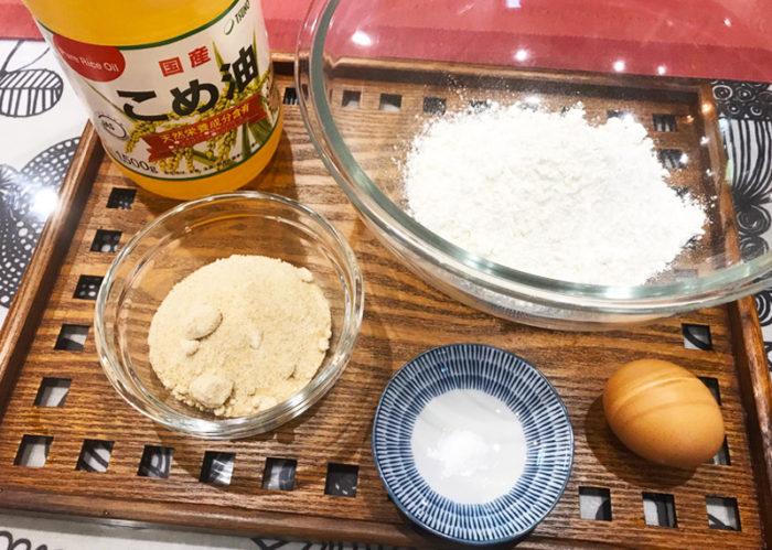 沖縄サーターアンダギの簡単レシピ 材料