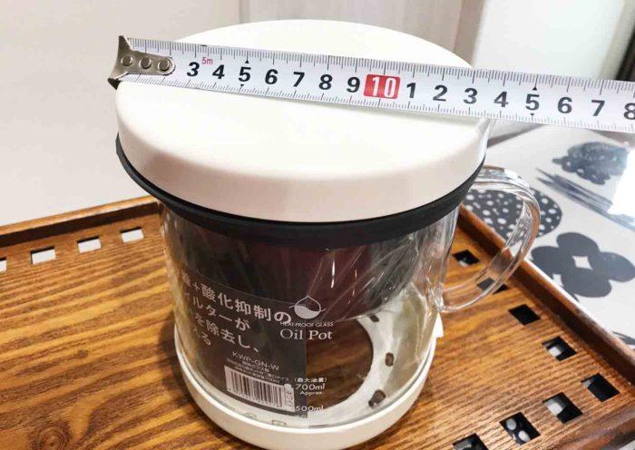 耐熱ガラス製活性炭油ろ過オイルポットW 幅約13.5センチ