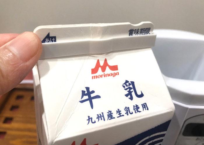 明治プロビオヨーグルトR-1【IYM-013】ヨーグルトメーカー 牛乳パック用クリップ