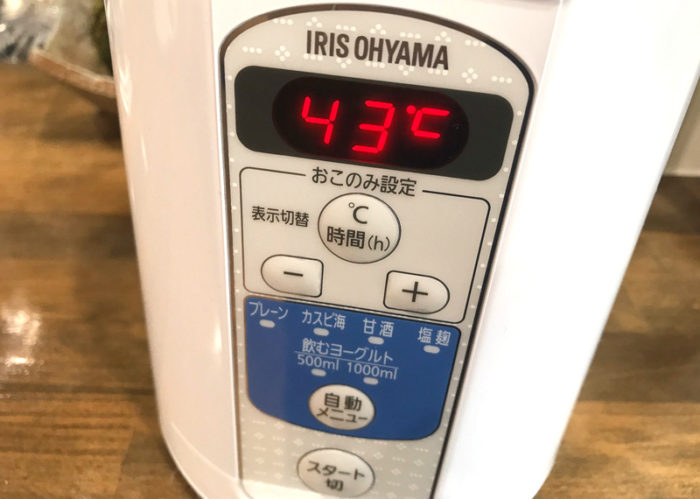 明治プロビオヨーグルトR-1【IYM-013】ヨーグルトメーカー 温度43度