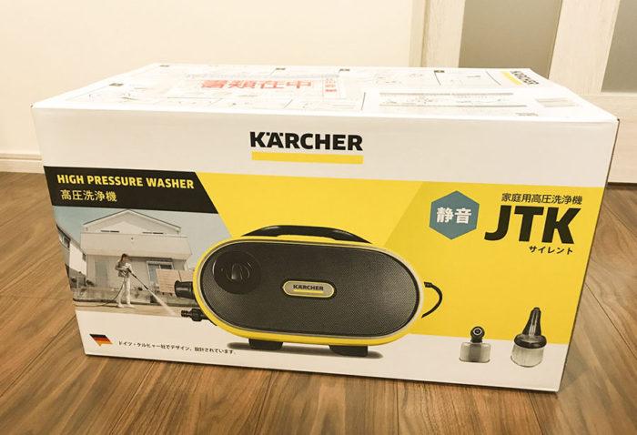 kaercherケルヒャー ジャパネットで購入パッケージ
