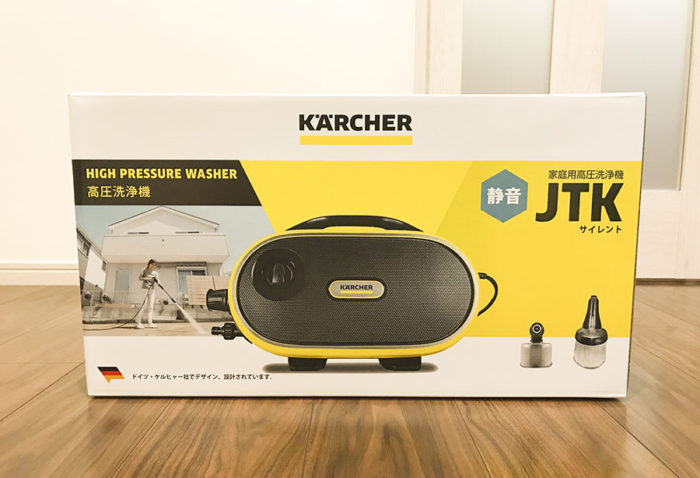 kaercherケルヒャー ジャパネットで購入