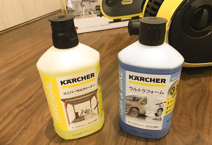 kaercherケルヒャー 別売り専用洗剤